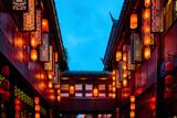 Jinli Pedestrian Street Chengdu Sichuan China