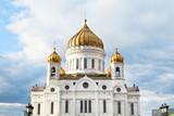 Fototapeta Christ the Saviour Cathedral under cloudy blue sky