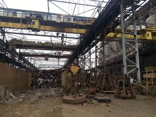 Metallurgical plant works