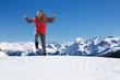 canvas print picture - Frau mit Rotem Anorak im Schnee