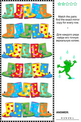 Visual puzzle: find the mirror copy for every row of gumboots
