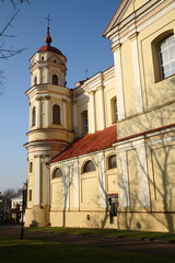 Fragment of st.Peter and st.Paul's Church