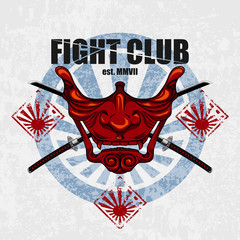 Fight Club emblem