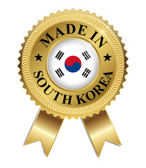 Made in South Korea (Gold)