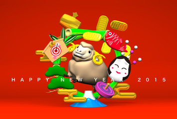 Smile Brown Sheep, New Year's Bamboo Wreath, Greeting On Red