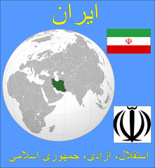 Iran location emblem motto