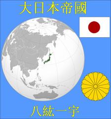 Japan location emblem motto