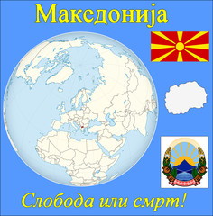 Macedonia location emblem motto