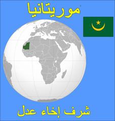 Mauritania location emblem motto