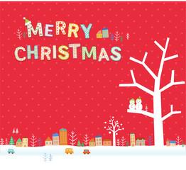 메리 크리스마스 2