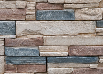 Stone wall cladding detail