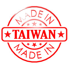 Made in Taiwan red seal