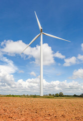 A wind turbine on the wind farm for producing renewable energy i