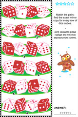 Visual puzzle with rows of dice cubes