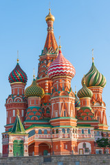 beautiful dome of St. Basil's Cathedral on Red Square in Moscow
