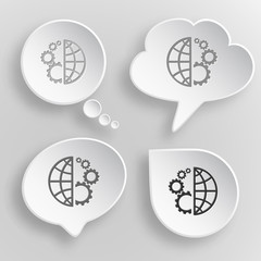 Globe and gear. White flat vector buttons on gray background.