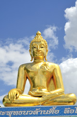 the big golden Buddha statue