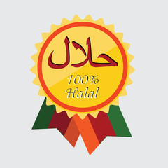 100% halal certified product label. vector illustration