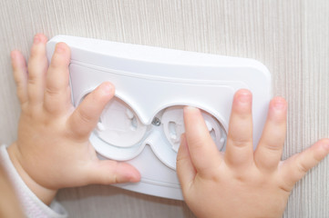 electrical protection of baby hands