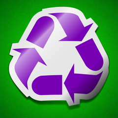 processing icon sign. Symbol chic colored sticky label on green