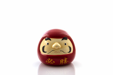 Darumas lucky doll, symbols of Japan's cultural and spiritual tr