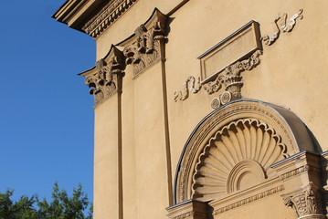 Архитектурные элементы дворца