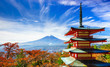 Mt. Fuji with Chureito Pagoda, Fujiyoshida, Japan - 73196938