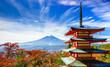 Leinwandbild Motiv Mt. Fuji with Chureito Pagoda, Fujiyoshida, Japan