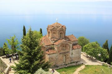 Church of St. John Kaneo in Ohrid, Macedonia