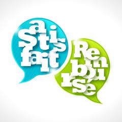 bulles rayées : satisfait ou remboursé