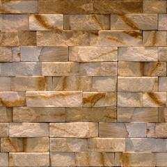 wall of the quartz, seamless background texture