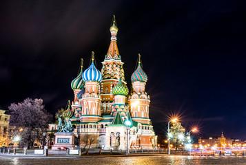 Покровский Собор (Храм Василия Блаженного).