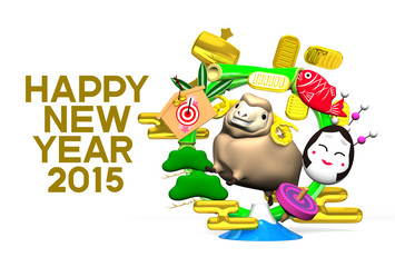 Smile Brown Sheep, New Year's Bamboo Wreath, Greeting On White