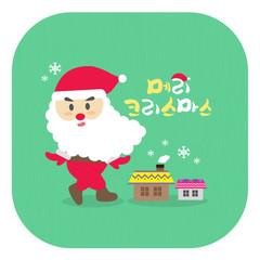 크리스마스_산타