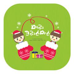 크리스마스_장갑커플