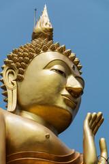 Goldene Buddhistische Figur