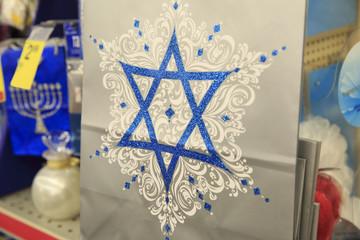 Israeli gift box for holiday