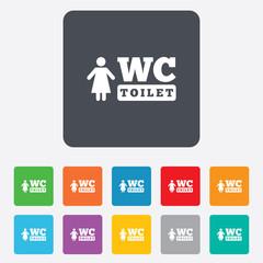 WC women toilet sign icon. Restroom symbol.