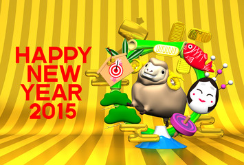 Smile Brown Sheep, New Year's Bamboo Wreath, Greeting On Gold