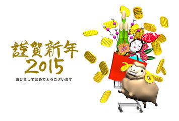 Sheep, New Year's Ornaments, Shopping Cart, Greeting On White