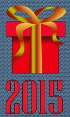 New_Year_gift