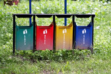 dustbins