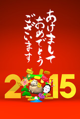Brown Sheep, New Year's Bamboo Wreath, 2015, Greeting On Red