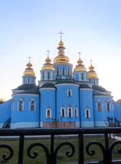 The St. Michael's Golden-Domed Monastery, Kiev, Ukraine