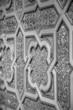 canvas print picture - Arabic shape