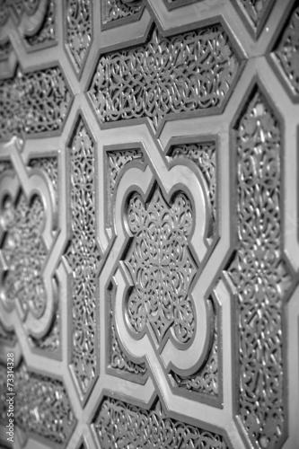 canvas print picture Arabic shape