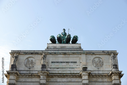 canvas print picture Siegestor