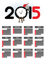 2015 calendar smile