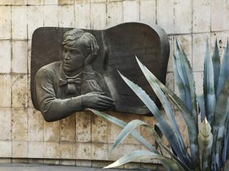 Memorial plaque in Mardakan. Azerbaijan