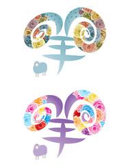 羊 / 文字